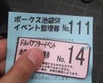 20130518_091204