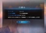 TERA_20110808_002