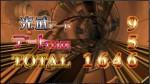smt_20110913-001949